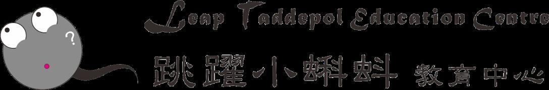 taddepol